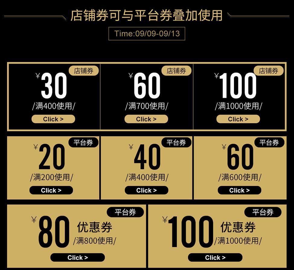 9日0點: 京東 MIZUNO/美津濃 99店慶5周年大促 前1小時5折、搶500-100元優惠券 買手黨-買手聚集的地方